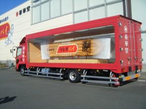 うなぎパイファクトリー(トラック)